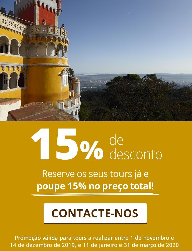 Reserve os seus tours já e poupe 15% no preço total